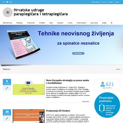 Hrvaška Zveza paraplegikov